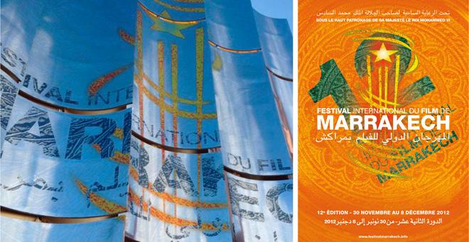 Création affiche Festival du film international de Marrakech 2012