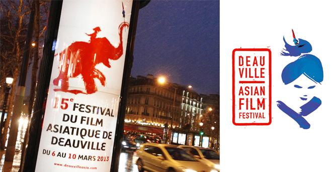 Creation affiche 2013 Festival du Film Asiatique de Deauville et logo