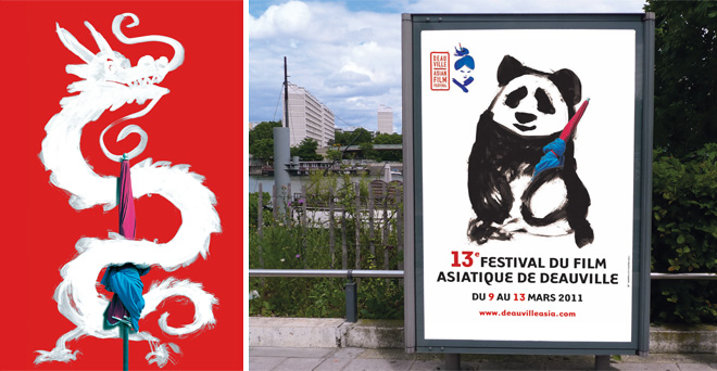 Creation affiche 2011 Festival du Film Asiatique de Deauville - dessin dragon