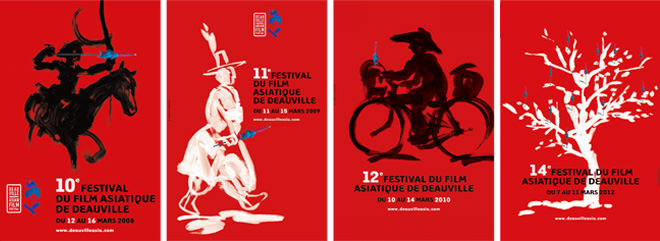 Creation affiches Festival du Film Asiatique de Deauville